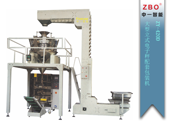 ZY-420DPackaging Machine with multi weigher series